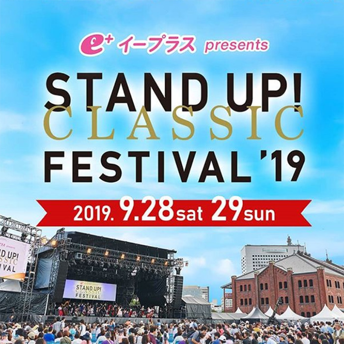 STAND UP CLASSICS 2019